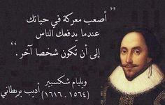 اقوال وحكم -