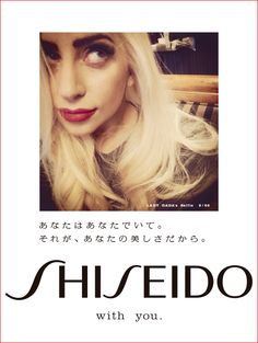LADY GAGA 's Selfie 2/50 - Sankei Newspaper, 2015|© Shiseido Co.,Ltd.
