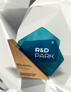 Glass and wood award. Award from glass and wood. Wayfinding Signage, Signage Design, Booth Design, Environmental Graphic Design, Environmental Graphics, Award Plaques, Trophy Plaques, Acrylic Trophy, Glass Awards