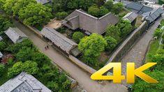 Ohara-Tei Residence - Oita - 大原邸 - 4K Ultra HD