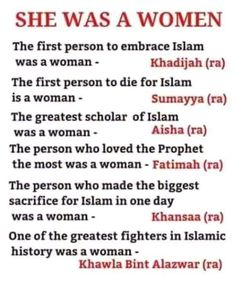 And yet people say Islam imprisons women ? Prophet Muhammad Quotes, Hadith Quotes, Muslim Quotes, Religious Quotes, Allah Quotes, Best Islamic Quotes, Quran Quotes Inspirational, Beautiful Islamic Quotes, Arabic Quotes