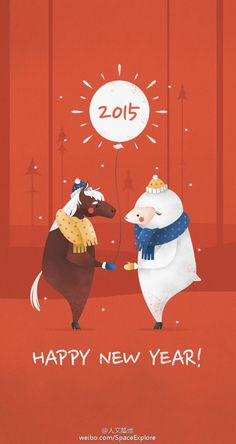 Tap image for more New Year 2015 iPhone 6 wallpapers! Happy new year 2015 - Happy Chinese New Year 2017, Chinese New Year Poster, Chinese New Year Card, Happy New Year 2015, Happy New Year Design, New Year Designs, New Years Poster, Lunar New Year Greetings, New Year Illustration