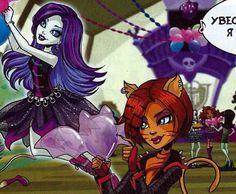 Monster High comic