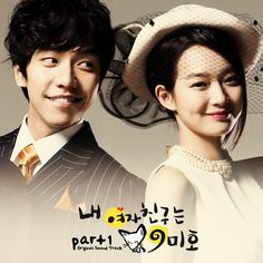 My Girlfriend is a Gumiho - nine tailed fox. Wooo I finished this drama about 10 minutes ago!!!! Love it!!