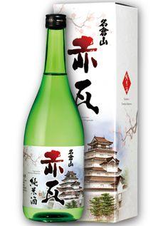 純米酒 赤瓦。Sake.