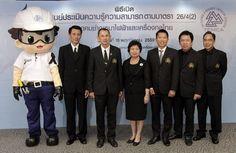 ภาพข่าว : สมาคมช่างเหมาไฟฟ้าฯจับมือกรมพัฒนาฝีมือแรงงาน ผุดศูนย์ประเมินความรู้ฯยกระดับมาตรฐานช่างไฟฟ้าไทย - http://www.thaimediapr.com/%e0%b8%a0%e0%b8%b2%e0%b8%9e%e0%b8%82%e0%b9%88%e0%b8%b2%e0%b8%a7-%e0%b8%aa%e0%b8%a1%e0%b8%b2%e0%b8%84%e0%b8%a1%e0%b8%8a%e0%b9%88%e0%b8%b2%e0%b8%87%
