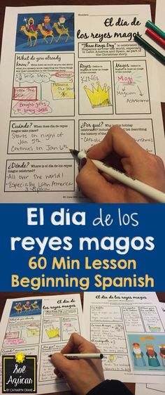 Reyes Magos 1 Hour Lesson - Beginning Spanish Middle & High School Reyes Magos - 60 min lesson for Beginning Spanish - powerpoint and graphic organizers - by Sol Azúcar Spanish Lessons For Kids, Spanish Teaching Resources, Spanish Lesson Plans, Spanish Activities, Listening Activities, French Lessons, Spanish Christmas, Spanish Holidays, Middle School Spanish