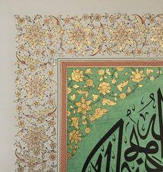 ali mirabadi (GANJINEH) (@mirabadi_ali): Motif Oriental, Arabic Calligraphy Design, Islamic Paintings, Turkish Art, Carpet Design, Bedroom Art, Illuminated Manuscript, Religious Art, Arabesque
