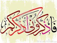 DesertRose,;,Beautiful islamic calligraphy,;,