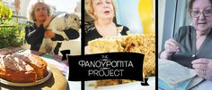 The Φανουρόπιτα Project! No Sugar Foods, Group Meals, Greek Recipes, Bon Appetit, Good Food, Favorite Recipes, Muffins, Cookies, Projects