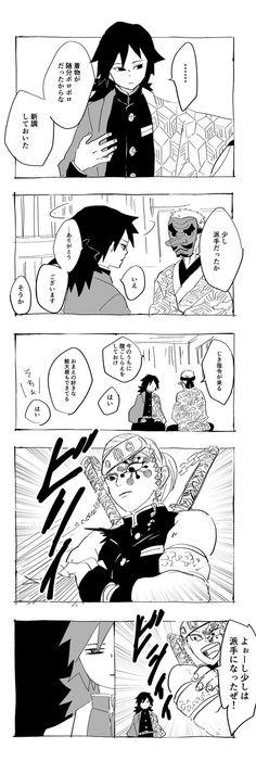 Manga Comics, Geek Stuff, Wallpapers, Artist, Anime, Geek Things, Wallpaper, Anime Shows, Manga