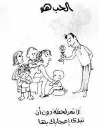 رحم الله الفنان العبقري مصطفى حسين.. راسم الابتسامة