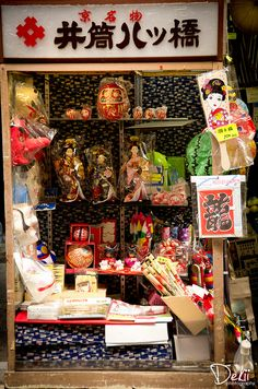 Japanese Souvenir Shop at Shin-Kyogoku