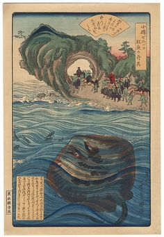 """Stingray in the Ocean"" by Kuniteru II (1829 - 1874); Japanese woodblock reprint #japan #art #japanese #print #ukiyoe #woodblock #stingray #beach #ocean #antique"