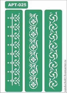 Stencil-mania (pág. 2696)   Hacer bricolaje es facilisimo.com Stencil Patterns, Doodle Patterns, Stencil Designs, Tattoo Stencils, Stencil Art, Stenciling, Border Design, Pattern Design, Motif Arabesque
