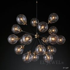 【Restoration Hardware】デザインシャンデリア「BISTROGLOBE」18灯(W812×H1500mm) 海外照明専門店 EL JEWEL Lighting