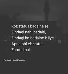 Ego Quotes, Truth Quotes, People Quotes, Funny Quotes, Life Quotes, Hindi Quotes, Quotations, Inspiring Quotes About Life, Inspirational Quotes