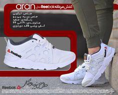 خرید آنلاین کفش مردانه ریباک reebok مدل aran سفید
