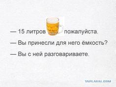 Клуб анонимных алкоголиков.