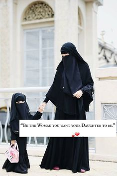 Muslim Family, Muslim Girls, Muslim Couples, Allah Islam, Islam Muslim, Islam Quran, Women In Islam Quotes, Islam Women, Muslim Couple Quotes
