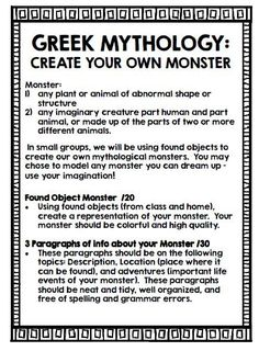 Greek Mythology: Create your own monster activity!  Great for a unit on Ancient Greece and Mythology!: