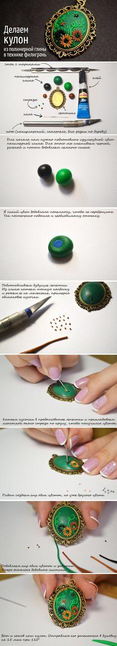 Мастер-класс по лепке из полимерной глины: создаем кулон в технике филигрань #polymerclay #diy #tutorial