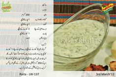 Sweet Dishes Recipes, Sweets Recipes, My Recipes, Recipies, Snack Recipes, Cooking Recipes, Desserts, Main Course Dishes, Fruit Smoothie Recipes