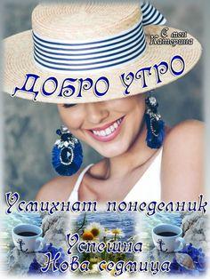 Morning Humor, Funny Morning, Panama Hat, Hats, Fashion, Moda, Hat, Fashion Styles, Fashion Illustrations