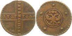 5 Kopeken 1727 Russland Katharina I. 1725-1727. VF