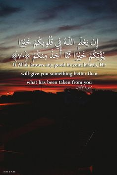 Beautiful Quran Quotes, Verses & Surah (with English Translation) Allah Quotes, Muslim Quotes, Religious Quotes, Qoutes, Hindi Quotes, Quran Quotes Inspirational, Beautiful Islamic Quotes, Ramadhan Quotes, Islamic Phrases