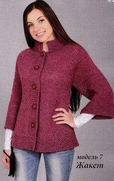 "diy_crafts- ""Free Knitting Patterns - Raglan Jacket in Stockinette Stitch"", ""Jacket-raglan - Knitting with needles - Country Moms"", ""Jacke Knitting Designs, Knitting Patterns Free, Knit Patterns, Free Knitting, Free Pattern, Knit Jacket, Knit Cardigan, Jackets For Women, Sweaters For Women"