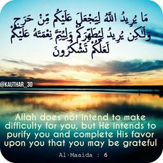 Surah Al-Maidah Verse 6