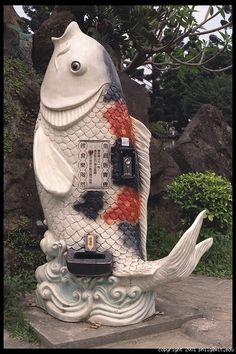 Koi food vending machine. Chiang Kai-shek Memorial Hall. Taipei, Taiwan