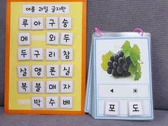 21st, Play, Korean, Korean Language