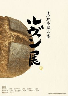 levain.png (500×707)