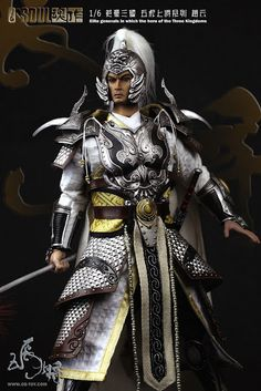 toyhaven: Soul Three Kingdoms Elite General Series - Zhao Yun Limited Version 12-inch figure Preview