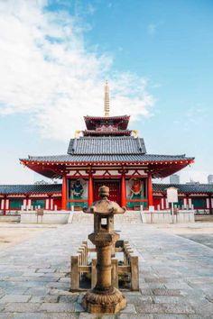 Go To Japan, Visit Japan, Japan Trip, Osaka Japan, Asia Travel, Japan Travel, Japan Holidays, Osaka Castle, Kyoto