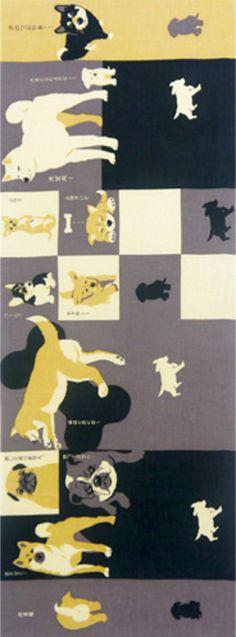 Japanese Tenugui Cotton Fabric, Shiba Inu Dog, Japanese Dog, Kawaii Animal Print Hand Dyed Fabric, Wall Tapestry, Home Decor Wall Art, JapanLovelyCrafts