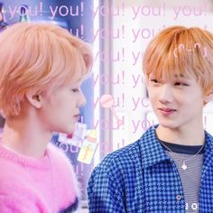 Nct Dream Chenle, Im Losing My Mind, Triple J, Nct Dream Jaemin, Nct Life, Jisung Nct, Huang Renjun, Cute Icons, Couple