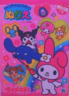 Hello Kitty Iphone Wallpaper, Retro Wallpaper Iphone, Sanrio Wallpaper, Hippie Wallpaper, Iphone Wallpaper Tumblr Aesthetic, Kawaii Wallpaper, Cartoon Wallpaper, Indie Photography, Indie Room Decor