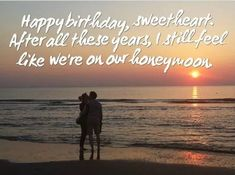Birthway Wishes For Lover: The 143 Most Romantic Birthday Wishes List Birthday Wishes For Lover, Romantic Birthday Wishes, Wishes For Baby, Happy Birthday Cards, 50th Birthday Quotes, 50 Birthday, Husband Quotes, Most Romantic, Lovers