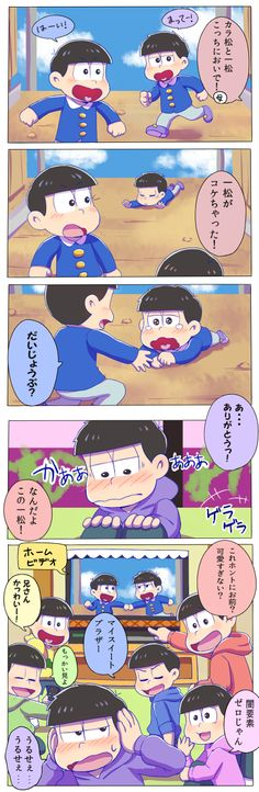 おそ松さん Osomatsu-san ホームビデオ鑑賞 I'm impressed with how much of this i can read...