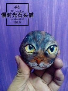 「慢时光石头猫」...I adore this fantastic little cat face!