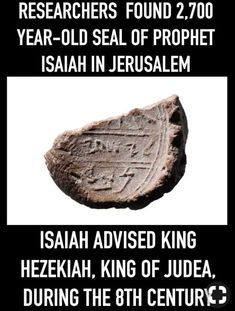 Seal of Isaiah Jewish History, Ancient History, Cultura Judaica, Christian Apologetics, Bible Teachings, Bible Knowledge, Bible Truth, Torah, Archaeology