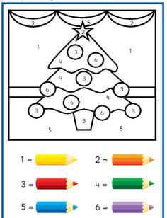 Colour by Numbers sheets (TEACCH activity) - choose from Christmas tree, reindeer or manger scenes.