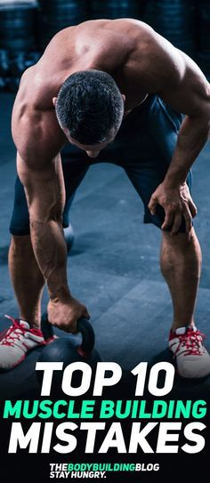Find out what are the top 10 muscle building mistakes that are holding you back from building more muscle mass and growing stronger!