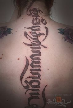 """Everything Happens For a Reason"" -  Tibetan Petsug script vertically aligned. delicately inked as dot work - by tattooist Joe Munroe.  Original template available from store.tashimannox.com"