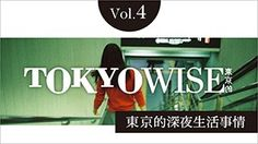 "HANKYU MEN'S TOKYO|阪急メンズ東京店長、溝口氏に聞く""魅力的な大人のマイストア""とは? | Web Magazine OPENERS"