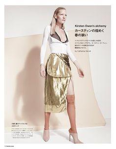 Kirsten Owen | Photo Daily | Model Diary  http://model-diary.com/2014/08/11/kirsten-owen-photo-daily/