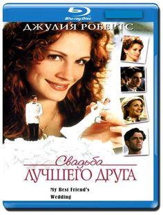 My Best Friends Wedding 1997 Dual Audio Movie Download Free